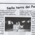 papalagi 001